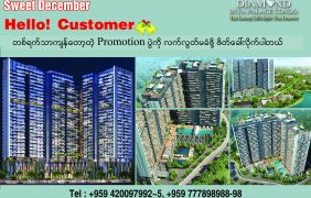 25% discount on Diamond Inya Palace Condo